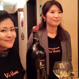 Makiko Nagai e Minori